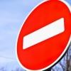 В городе Лихославле 10 июня 2017 года будет введено временное ограничение движения личного и общественного транспорта