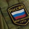8 апреля — День сотрудников военных комиссариатов