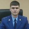Прием граждан Тверским межрайонным природоохранным прокурором Плехановым Дмитрием Евгеньевичем