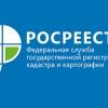 Тверской Росреестр: электронные услуги и оцифровка архива