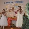 Районное внеклассное мероприятие «Рождественская сказка»