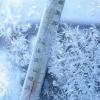 Предупреждение о неблагоприятных погодных условиях