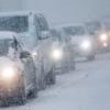 О неблагоприятных метеорологических явлениях на 6 декабря 2017 года