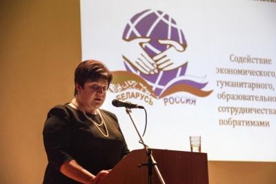 Представлен отчет Главы Лихославльского района Н.Н. Виноградовой об итогах работы за 2016 год