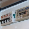 Информация для потребителей электрической энергии