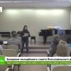Заседание молодёжного совета Лихославльского района