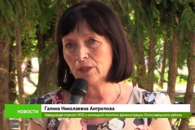 Сбор, вывоз и утилизация мусора с территории города Лихославля