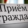 Прием граждан по личным вопросам проведет врио начальника Региональной энергетической комиссии Тверской области Кирилл Рощин