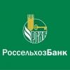 Тверской филиал РСХБ вдвое увеличил кредитование сезонных работ