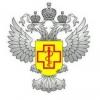 15 сентября – 95 лет санитарно-эпидемиологической службе Российской Федерации