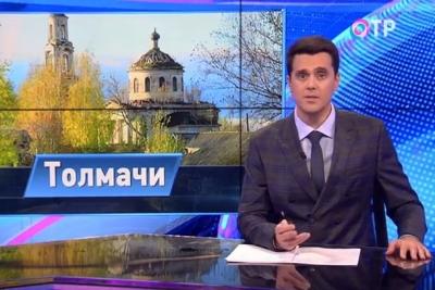 Толмачи — неофициальная столица Тверской Карелии