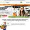 Интернет-рынок «СЕЛЬПО»: Натуральные продукты без посредников