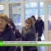 В Лихославле чествовали педагогов Лихославльского района