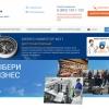Семинар «Портал Бизнес-навигатор МПС для предпринимателей»