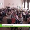 В Лихославле прошли районные коммунарские сборы и школа «Юные олимпионики»