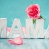 26 ноября – День матери в России