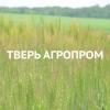 Тверь Агропром: Урожай убран, впереди новые задачи