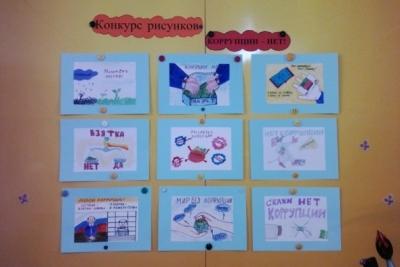 Конкурс детских рисунков на тему «Коррупции – нет!»