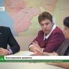 Делегации Лихославльского и Олонецкого районов обсудили вопросы дополнительного образования