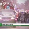 В Лихославле прошел конкурс-фестиваль «Парад Дедов Морозов»