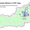 Лекция-презентация «К 80-летию создания Карельского национального округа»