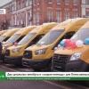 Два школьных автобуса и «скорая помощь» для Лихославльского района