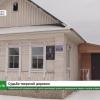 Первитинский краеведческий музей приглашает узнать о выдающихся людях и жизни в тверской глубинке