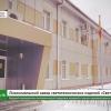 Лихославльский завод «Светотехника» — ведущий производитель светотехнической продукции