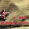 Ежегодная встреча участников городского клуба «Ветеран»