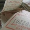 О компенсации расходов на оплату стоимости проезда к месту гибели и (или) захоронения родителей детям погибших участников Великой Отечественной войны