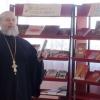 День православной книги «Православная книга — мир гармонии»