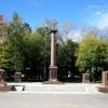 «Устный журнал», посвящённый 75-й годовщине освобождения Ржева от  немецко–фашистских захватчиков