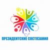 В Лихославле пройдет муниципальный этап Всероссийских спортивных соревнований школьников «Президентские состязания»