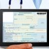 Электронный листок нетрудоспособности в Тверской области