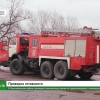 В Лихославльском районе проводятся комплексные учения по предупреждению и ликвидации чрезвычайных ситуаций