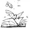 Презентация книги «Нет школ никаких. Только совесть…», изданной к 90-летию со дня рождения поэта Владимира Соколова