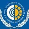 В Тверской области льготным категориям граждан выдано 1579 путевок на санаторно-курортное лечение