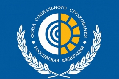 Фонд социального страхования РФ предупреждает о мошенниках, предлагающих выплату социальной компенсации и возврат средств из ФСС