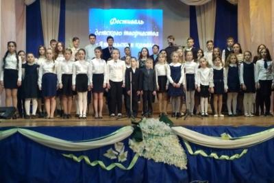 В Лихославле прошел муниципальный фестиваль детского творчества «Апрельская капель – 2018»