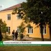 В День района и города в Лихославле открылся Дом рукотворной игрушки
