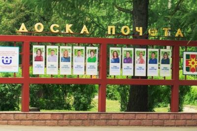 Доска Почёта Лихославльского района — 2018