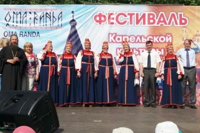 В Спировском районе пройдёт фестиваль карельской культуры