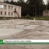 В рамках Программы поддержки местных инициатив в Лихославльском районе реализуется 16 проектов