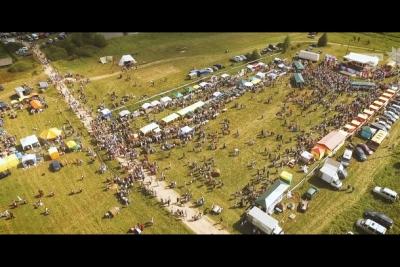 Фестиваль «Калитка» — 2018
