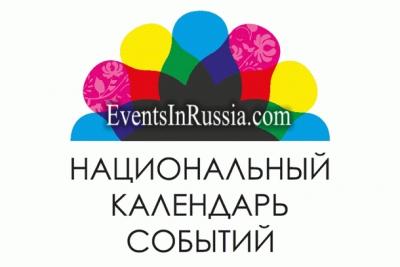 Фестиваль «Калитка» вошел в Национальный календарь событий