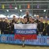 Футболистам из Лихославля покорилась фортуна на Кубке «Фортуны» в Минске
