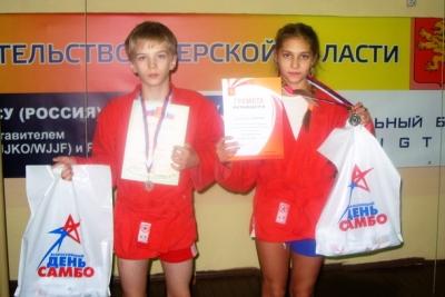 Призеры межрегионального турнира по борьбе самбо «Золотая осень»