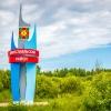Лихославльскому району – 90 лет: навстречу юбилею