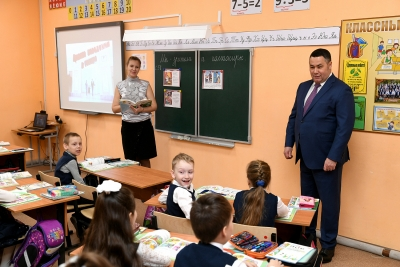 Игорь Руденя посетил Лихославльскую школу № 1, где в 2018 году была ликвидирована вторая смена