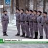 В Лихославле прошла традиционная гражданско-патриотическая акция «Снежный десант»